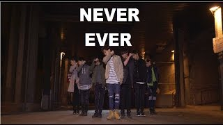 [COVER] GOT7(갓세븐) - Never ever by SALJA DANCE