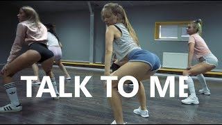 TORY LANEZ - Talk to me | TWERK BEGINNERS BY RISHA