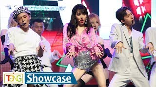 Triple H 'RETRO FUTURE' Showcase Stage (HyunA, 현아, PENTAGON, HUI, E'DWN, 트리플 H)