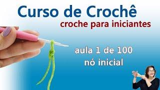 CURSO DE CROCHE | NÓ INICIAL