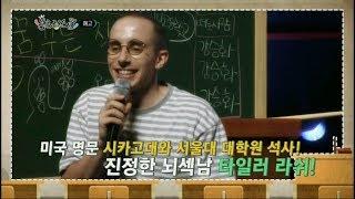 170819 온드림스쿨 예고