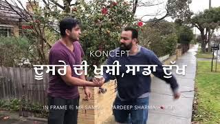 Duje Di Khusi Sada Dukh | Mr Sammy Naz | Pardeep Sharma | Must Watch & Share