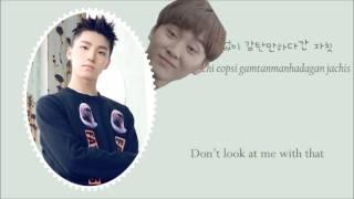 Seventeen (세븐틴) - Performance unit - OMG (Color coded Han/Rom/Eng Lyrics)