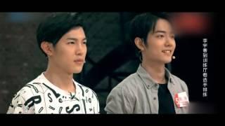 《虫儿飞》(李宇春与她的春之少年) 【RSBSN】Li Yuchun Chris Lee
