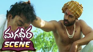 Dev Gill Killing Kajal Aggarwal's Lawyer || Magadheera Telugu Movie || Ram Charan