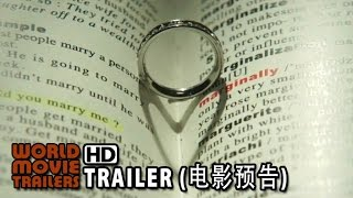 《单身男女2》Don't Go Breaking My Heart 2 Trailer (2014) HD