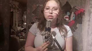 Too young Sabrina Carpenter cover