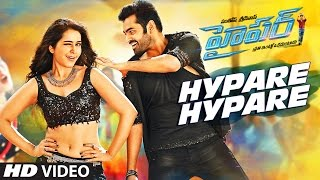 Hyper Songs | Hypare Hypare Full Video Song | Ram Pothineni, Raashi Khanna | Ghibran