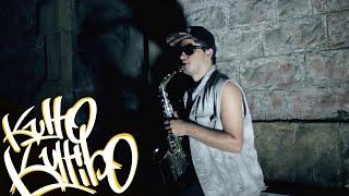 En Venta? ¡No! (feat. Jonmi al Saxo) - Kulto Kultibo - Ahora o Nunca (Official Video)
