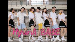 HyunA(현아) - '베베 (BABE)'  Dance Cover  4Minia