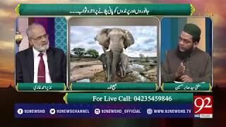 Subh E Noor - 05 April 2018 - 92NewsHDPlus