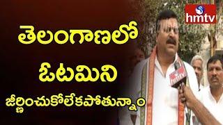 Ponguleti Sudhakar Reddy Face To Face Over Telangana Election Results | hmtv