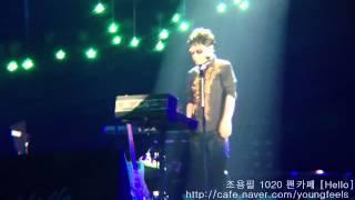 조용필 Hello Tour 서울 앵콜 - 킬리만자로의표범 2013.12.14