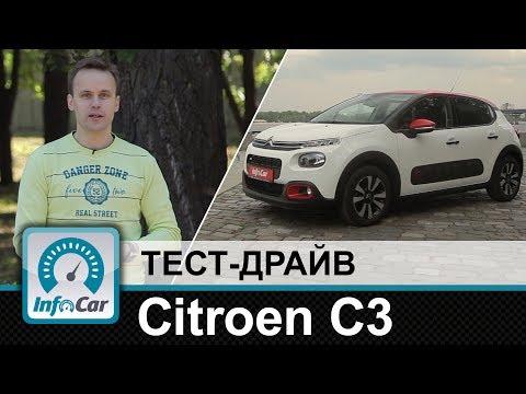 Citroen C3 Feel