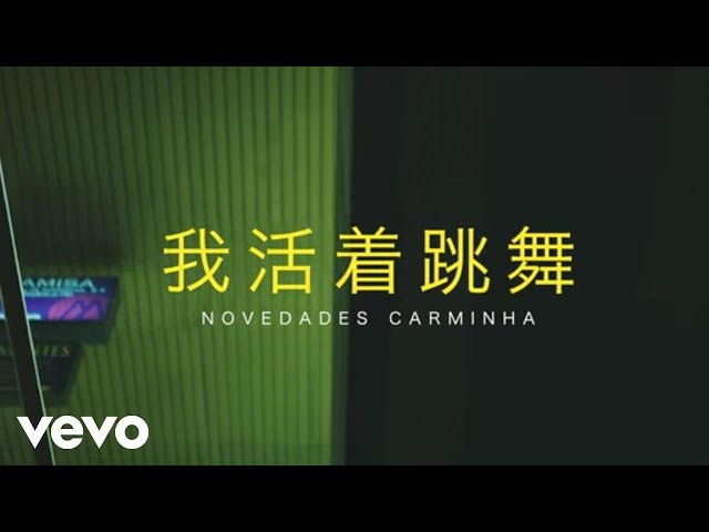 Videoclip oficial de la canción Vivo el baile de Novedades Carminha