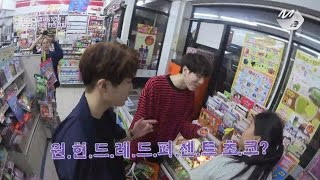 [GOT7's Hard Carry] Shopaholics at convenience store, Youngjae & Yugyeom Ep.2 Part 7