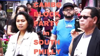 CAMBO Block Party in South Philly 2017