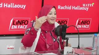L'Info en Face avec Asmaâ Debbagh