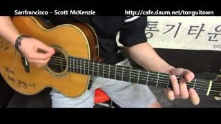 [Kim BLue]sanfrancisco - Scott McKenzie Guitar Cover 전체연주