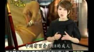 搖滾巨星-薛岳