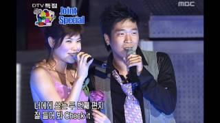 Lyn & MC Mong - Letter to you, 린 & 엠씨몽 - 너에게 쓰는 편지, Music Camp 20040904