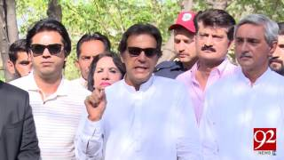 Imran Khan to invite Sheikh Rashid to join PTI 22-06-2017 - 92NewsHDPlus
