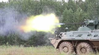 Стрельба БТР 82ам