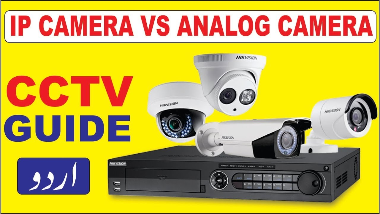 Home Security Surveillance Cameras Lowry Crossing TX