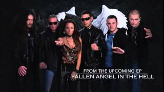 "METALWINGS ""Immortal Metal Wings"" Snippet - EP ""Fallen Angel in the Hell"""