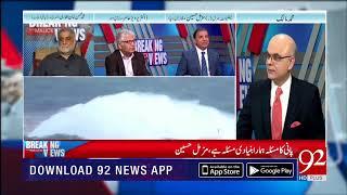 Can WAPDA Handles Pakistan's Hydropower issues? | 8 Sep 2018 | 92NewsHD