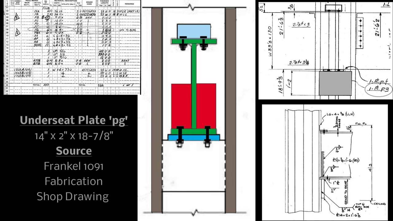 WTC7 - The Stiffener Plates Explained