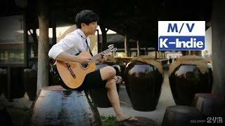 [M/V] Yoon Ddan Ddan (윤딴딴) - Sansachun Song (산사춘 Song)
