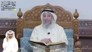 341 - وَكَذَٰلِكَ نُفَصِّلُ ٱلۡأٓيَٰتِ وَلِتَسۡتَبِينَ سَبِيلُ ٱلۡمُجۡرِمِينَ - عثمان الخميس