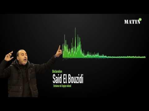 Saïd El Bouzidi évoque les préparatifs pour les éliminatoires de l'Afrobasket 2017