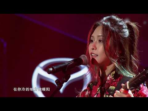 "Download Lagu 阿冷Aleng ""往後餘生"" In鬥魚音樂盛典 20181123"