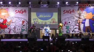 Clipe Oficial SAGA 2014 [Dia 01]