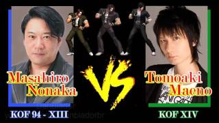 Comparação de voz entre Kyo (94 a 13) e Kyo (Kof 14) (KOFXIV - Voice Comparison (Kyo Kusanagi))