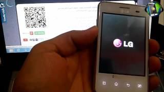 How to Factory reset LG Optimus L3 E405  DualSim
