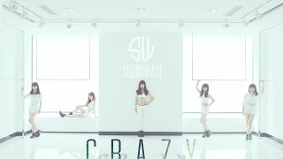 4MINUTE - 미쳐(Crazy) Dance cover by SoundWave VietNam