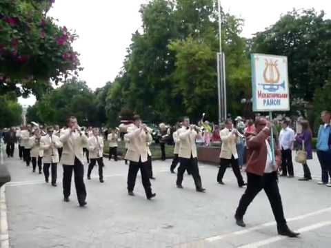 Wind Band From The Monastyryska District (Ternopil Oblast, Ukraine)