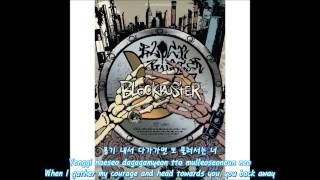 [ENG SUB + ROM + KOR] Block B (블락비) - Mental Breaker