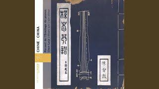 Yulou chunxiao (L'aube printanière sur le pavillon de Jade)