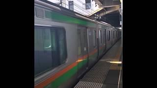 E233系3000番台・E231系1000番台ヤマU218編成+ヤマU-533編成小山発車
