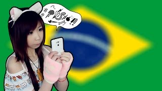 Learning Slang/Profanity (Brazilian Portuguese)