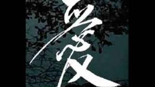 Spychool Chineze Electro