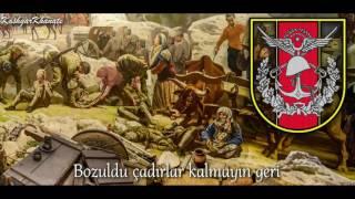 """TSK Armoni Mızıkası - Turkish Patriotic Song : """"İzmir Marşı"""""""