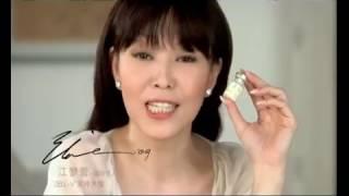 Zell-V with Elaine Kang