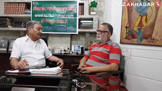 tazza khabar Facebook live with famous homeopath dr. Ishwar Singh on swine flu.