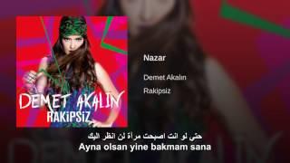 Demet Akalın - Nazar مترجمة l ديميت اكالن - حسد