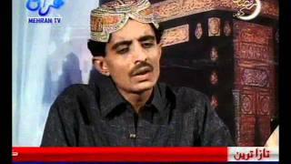 H Zeeshan Memon Sukkur Mehran Tv Ramzan Sehri Time Naat Roze Daran Saan Raazi 0300 9310320 width=